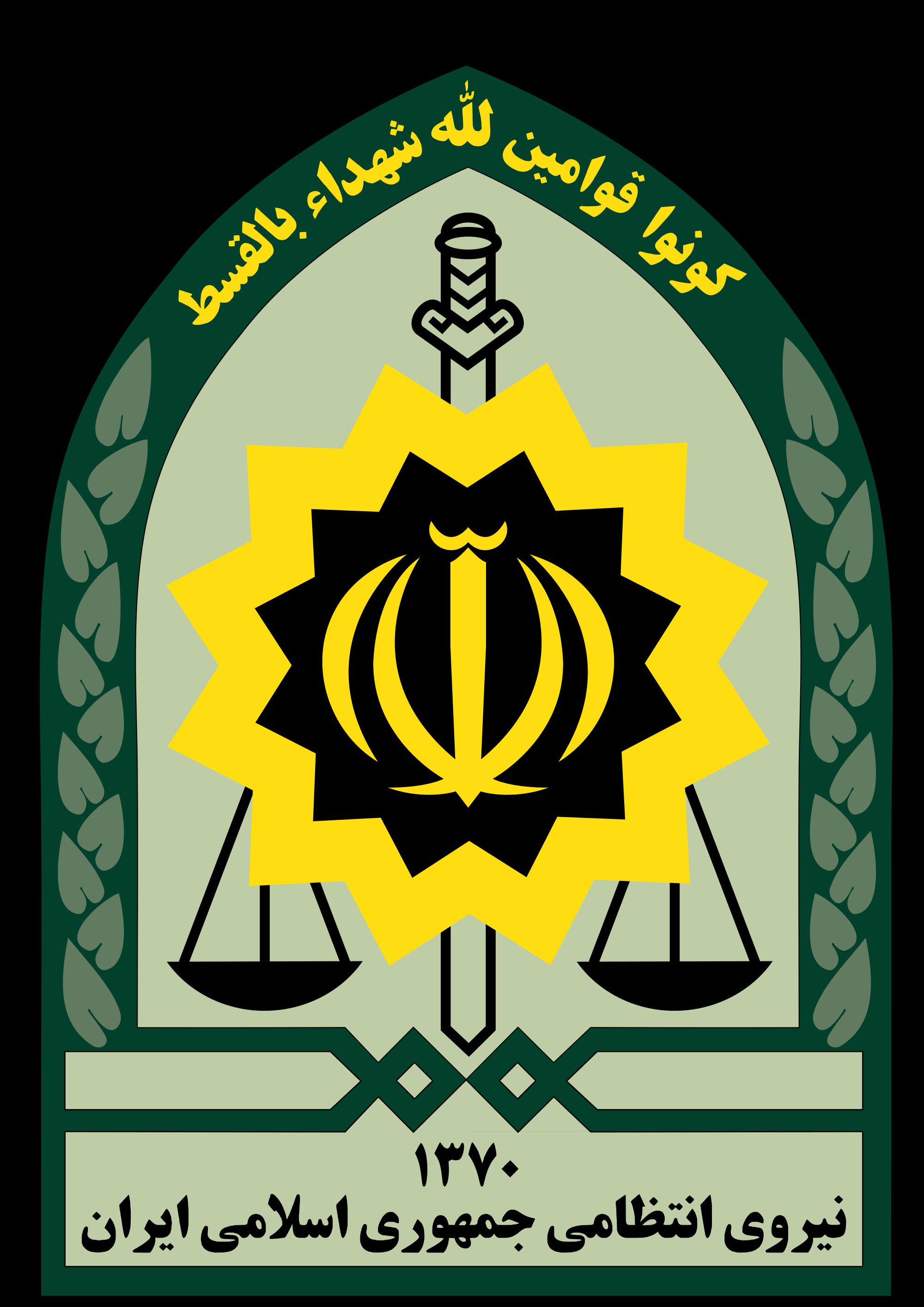 نیروی انتظامی مشهد